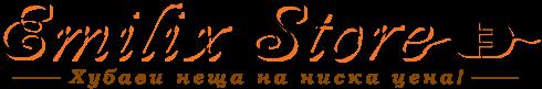 Osnovno logo na Emilix Store